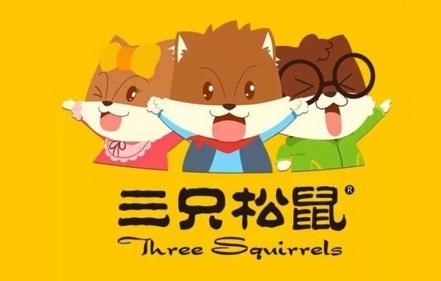 突出企业动漫化,而且每只松鼠都赋予了形象.